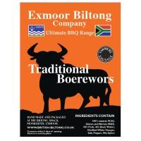 Traditional Boerewors (farmers sausage) 1kilo.
